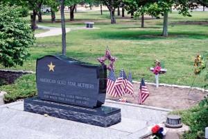 Veterans_Memorial_Park_2009-06-04_016_50